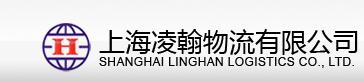 上海到达州专线